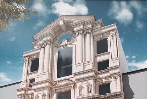 نمای ساختمان مجتمع تجاری اداری مارکیز