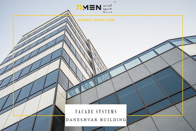 نمای کرتین وال آرمن طرح و نما مجری انواع نمای ساختمان