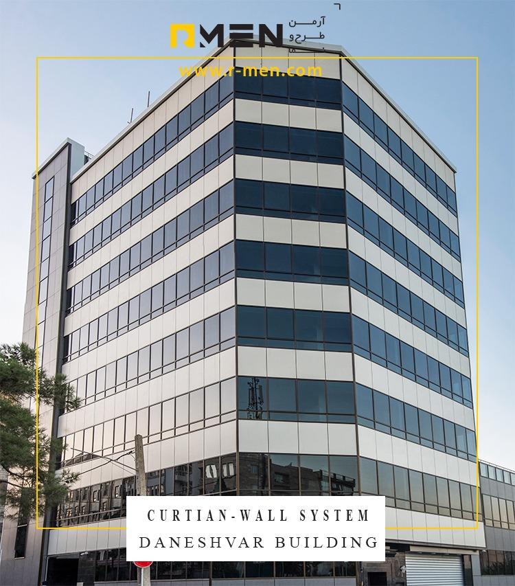 سیستم نمای کرتین وال - نمای کرتین وال شیشه ای -